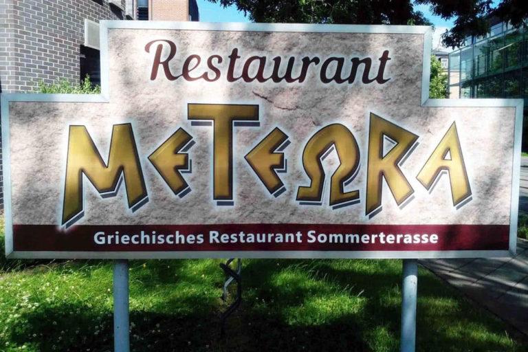 Meteora Griechisches Restaurant